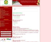 สโมสรนิสิต มหาวิทยาลัยเกษตรศาสตร์ - union-soc.org