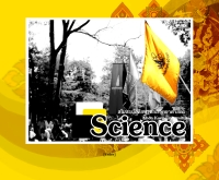 สโมสรนักศึกษาคณะวิทยาศาสตร์ มหาวิทยาลัยขอนแก่น - sc-smo.com