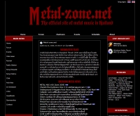 เมทัลโซน - metal-zone.net