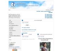 มูลนิธิเกื้อดรุณ - scf-thai.org
