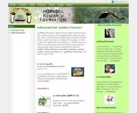 มูลนิธิศึกษาวิจัยนกเงือก - thaihornbill.org