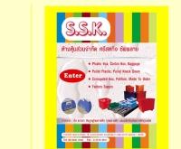 ห้างหุ้นส่วนจำกัด ศรีสหกิจ ซัพพลาย - srisahakij.com