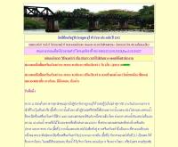 ทัวร์กาญจนบุรี - tourkanchanaburi.net