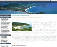 เกาะลันตา - kolantarooms.com