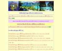 ทัวร์เกาะพีพีดอทคอม - tourmukophiphi.com