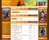 ตัวแทนมืออาชีพ ไทยประกันชีวิต - chatrpoom.com