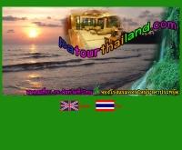 พาทัวร์ไทยแลนด์ - patourthailand.com