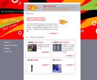 บริษัท วองก้า จำกัด - WonkaInkjet.com