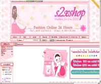 s2xshop - s2xshop.com