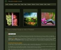 ไทยแลนด์ฮอลิเดย์เฮ้าส์ - thailandholidayhouse.com