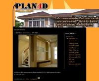 แปลนโฟร์ดีดอทคอม - plan4d.com