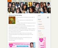 ไทยเกิร์ลเดทติ้ง - thaigirlsdating.com