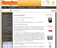 ห้างหุ้นส่วนสามัญ ตั้งฮงจั๊ว - hongjua.com
