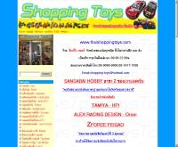 ร้านช้อปปิ้งทอยส์ - thaishoppingtoys.com/
