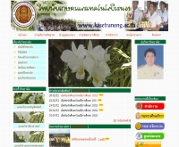 วิทยาลัยเกษตรและเทคโนโลยีระนอง - kasetranong.ac.th
