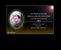 บริษัท ไทยทรานมิสชั่นเทคโนโลยี่ จำกัด - thaittech.com