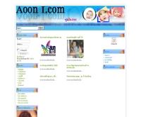 อุ่นไอ - aoon-i.com