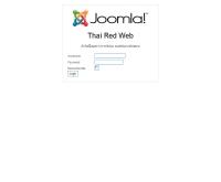 ไทยเร้ดเว็บ - thairedweb.com