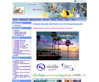 ภูเก็ตแพลนเน็ตดอทคอม - phuketplanet.com