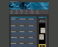 แฟลชเกมส์ออนฟรี - flashgameonfree.com
