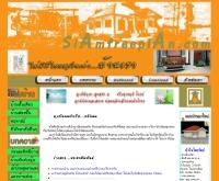 สยามฟรีแปลนดอทคอม - siamfreeplan.com