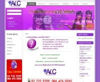 บริษัท เอ.แอล.ซี.สปึช เซ็นเตอร์ จำกัด  - alc-center.com