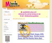 มินนิสแบร์นเนม - minniebrandname.com