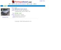 พัทยา เอสเซท - pattayaasset.com