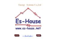 บริษัท เอ็นเนอร์ยี่ ซิสเท็มส์ จำกัด  - es-house.net