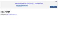 เรือนคอมพิวเตอร์ดอทคอม - ruencomputer.com