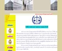 สำนักงานกฎหมายไทยสยามลอว์เยอร์ - thaisiamlawyer.tht.in/