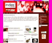 อินดี้ คิกเช่น - indies-kitchen.com