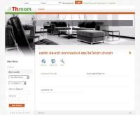 ทีเฮชรูมดอทคอม - throom.com