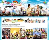 ท่องเที่ยวสงกรานต์ - edtguide.com/campaign/songkran-2552/