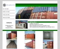 บริษัท บุญพิฆเนศ จำกัด - scrapcontainer.com
