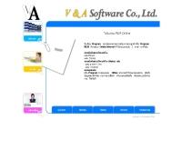 บริษัท วีแอนด์เอ ซอฟต์แวร์ จำกัด - v-asoftware.com