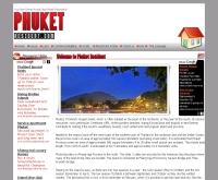 ภูเก็ตเรสซิเดนท์ - phuketresident.com