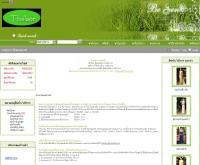 ไทยละออ - thailaor.com