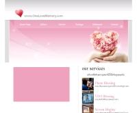 เวดดิ้งซัพพลายเออร์ - wedding-supplier.cwahi.net/