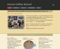 วินนี่กรุ๊ป - vinniegroup.com