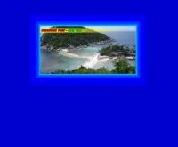 เกาะเต่า ไดมอนด์ทัวร์ - kohtaodiamondtour.com