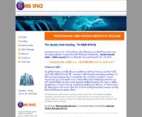 ไทยเว็บสเปซ - thwebspace.com