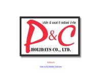 พี แอนด์ ซี ฮอลิเดย์ - pandc-holidays.com