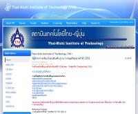 สถาบันเทคโนโลยีไทย-ญี่ปุ่น - thainichi.net
