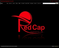บริษัท เรดแค็ปออแกไนเซอร์ จำกัด - redcap-organizer.com/