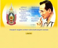 องค์การบริหารส่วนตำบลบัวแดง  - tambolbuadaeng.com