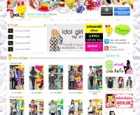 ไอดอลอินไทย - idol.in.th