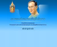 องค์การบริหารส่วนตำบลหนองบัว - tambon-nongbua.go.th