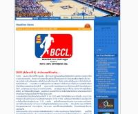 Basketball Car''s Club League - carclubbasketball.co.cc/