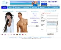เดสทิเนชั่นบิวตี้ - destinationbeauty-th.com